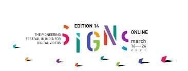 signs logo Dream Engine Animation Studio, Mumbai